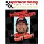 Sportscardrivingexperience profilephoto august2017