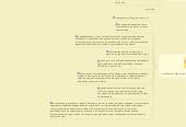 Mind map: Функции учителя в условиях современного образовательного процесса.
